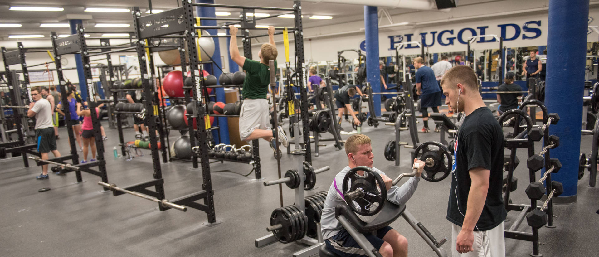 McPhee weight room