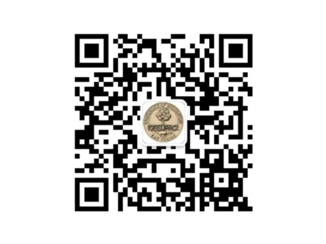 Wechat for Chinese