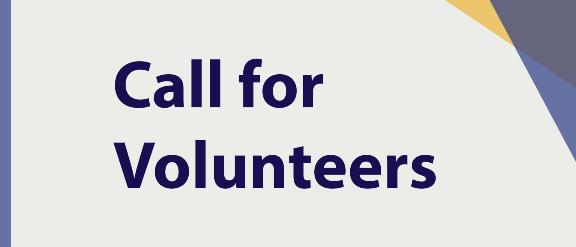 text Call for Volunteers