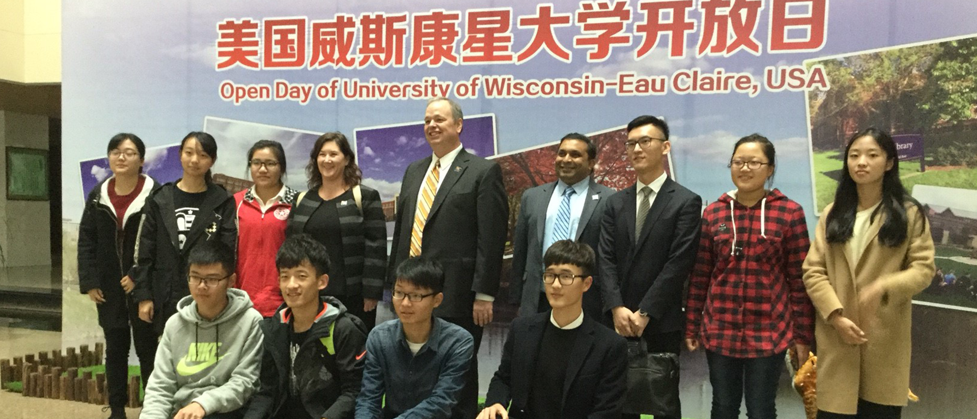 Chancellor Jim signs new partnership agreement with Changshu Institute of Technology.