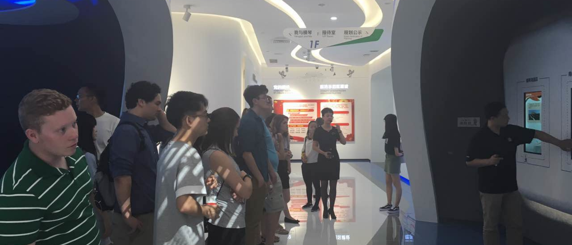 Business students touring Chinese business